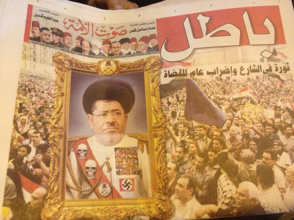 Newspaper in November 2012