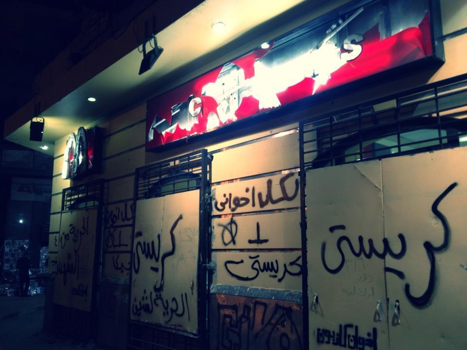 McDonald's Tahrir - April 2013
